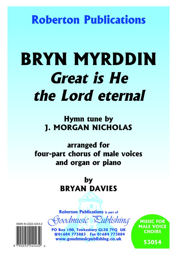Bryn Myrddin - Great Is He the Lord image