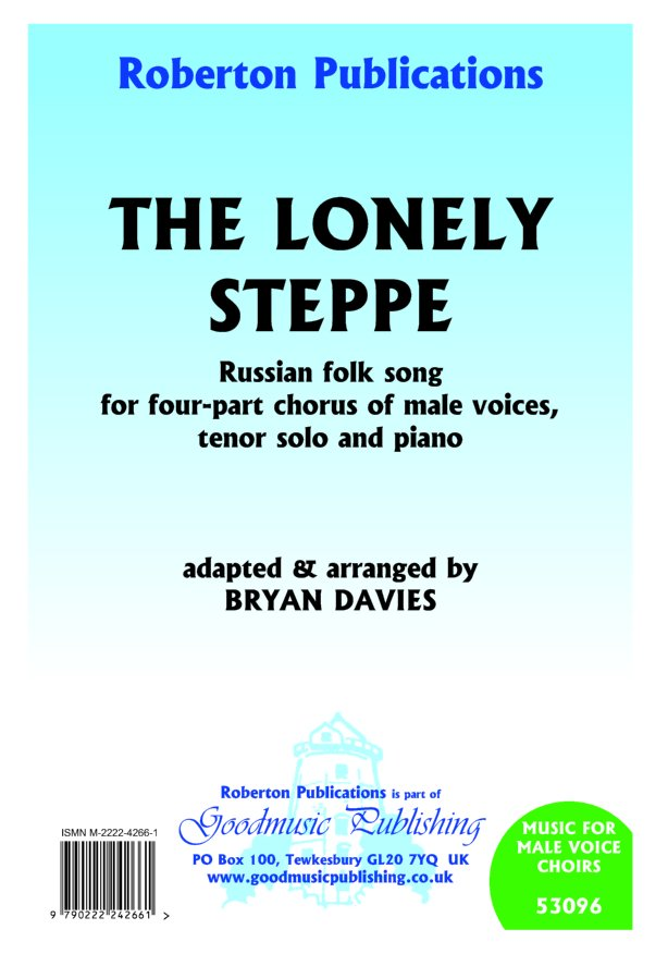 Lonely Steppe image